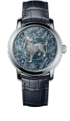 Métiers d'Art The legend of the Chinese zodiac - Year of the dog (86073/000P-B257)