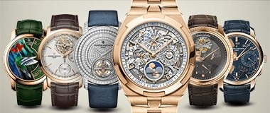 Vacheron Constantin - 60th anniversary of the Universal Declaration of Human Rights - TOUTES LES MONTRES
